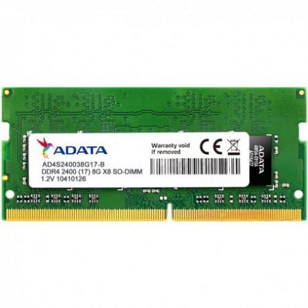 ADATA SO-DIMM DDR4 8GB 2666MHz