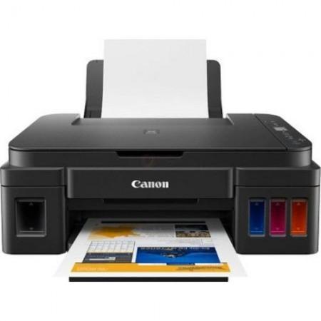 Canon PIXMA G2411 Color MFP bundle 2xBK