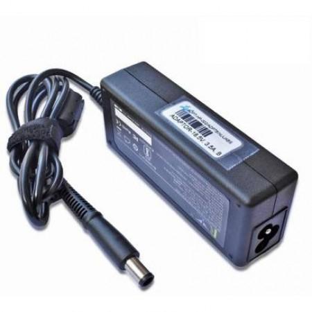 HP adapter za laptop 65W H651854817